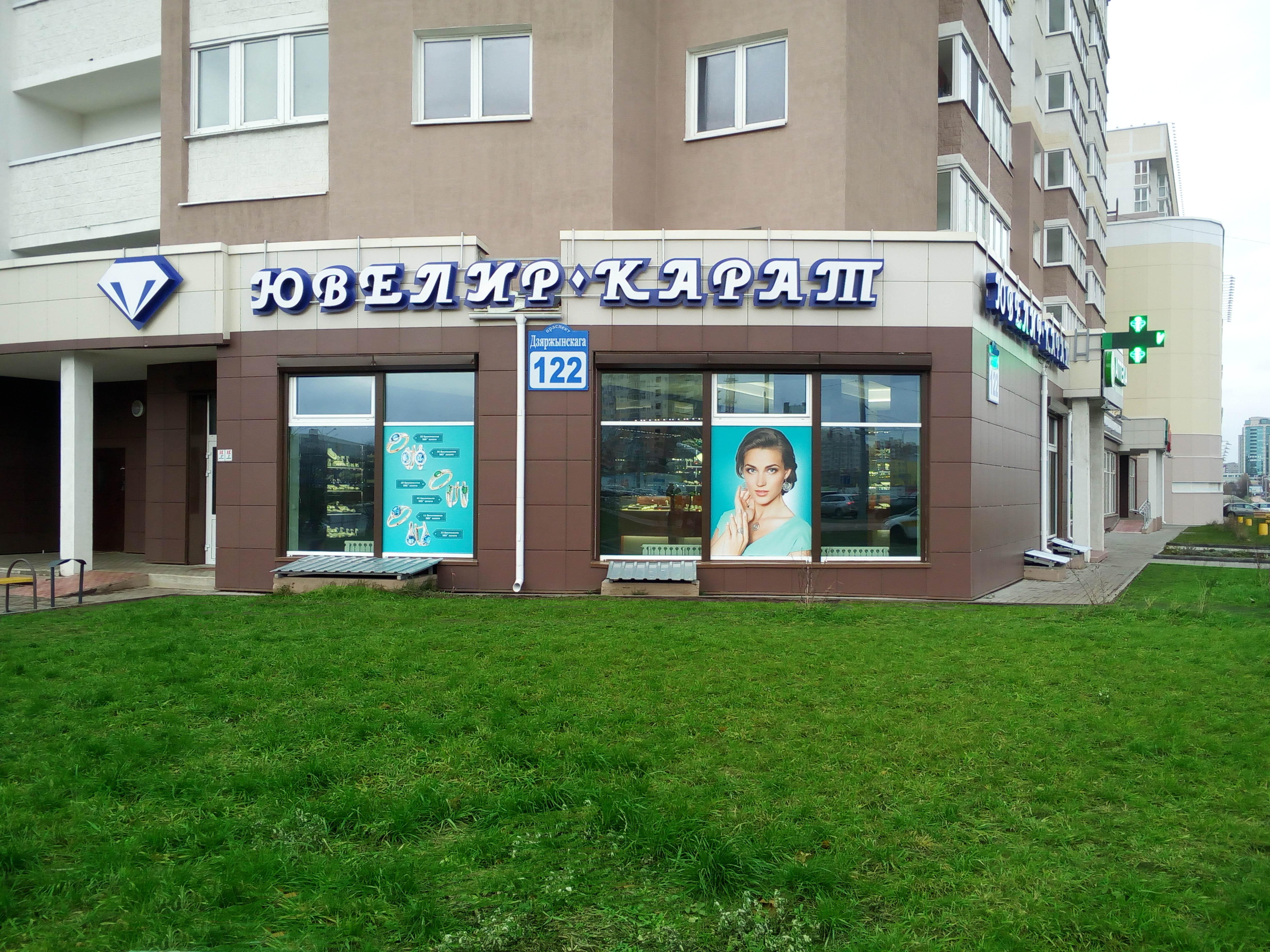 ee4096df5d35 Фирменный магазин