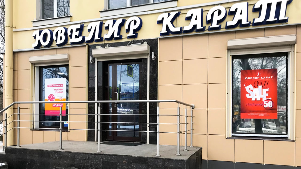 feb5d2519dad Фирменный магазин